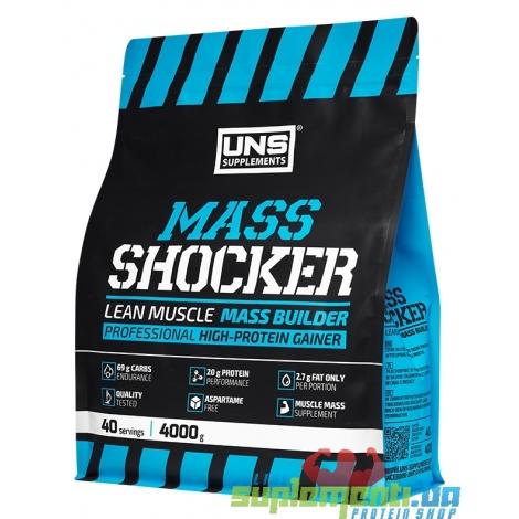 UNS MASS SHOCKER (1kg)