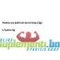 UNS PURE L- LYSINE 200g(200serv)