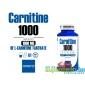 Carnitine 1000 (90 tableta)