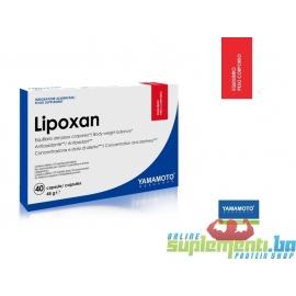 YAMAMOTO Lipoxan (40Tableta)