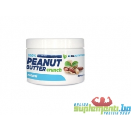 ALL NUTRITION 100% KIKIRIKI PUTER 500g